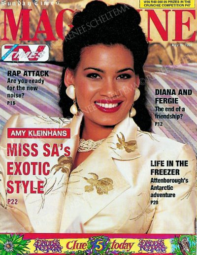 Miss South Africa 93 copy